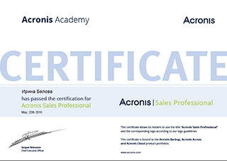 acronis small