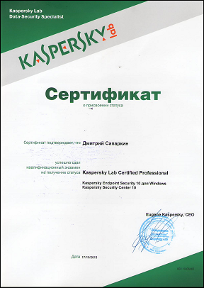 Kaspersky Technical